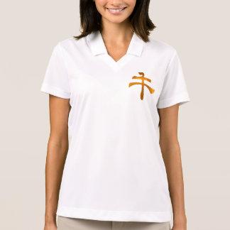 Chinesisches Schriftzeichen:  Nike Dri-SITZ Polo Shirt