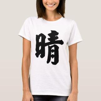 Chinesisches Schriftzeichen: Qing, bedeutend: T-Shirt