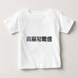 Chinesisches Symbol für Cockatoo Baby T-shirt