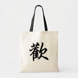 Chinesisches Symbol für die Freude (gebürstet) Tragetasche