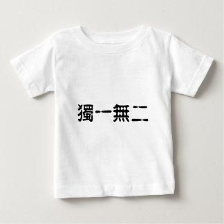 Chinesisches Symbol für einzigartiges Baby T-shirt