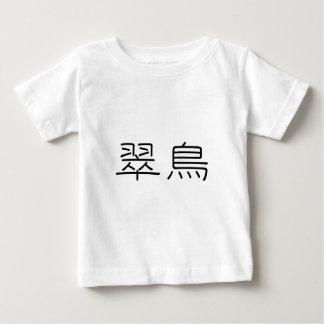 Chinesisches Symbol für Eisvogel Baby T-shirt