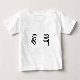 Chinesisches Symbol für Freund Baby T-shirt