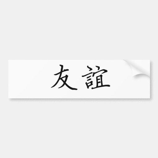 Einsstiegsseite zu den Tiersymbolen im chinesischen