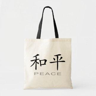 Chinesisches Symbol für Frieden Budget Stoffbeutel