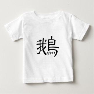 Chinesisches Symbol für Gans Baby T-shirt