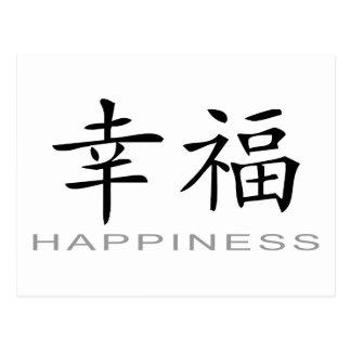 chinesische symbole geschenke. Black Bedroom Furniture Sets. Home Design Ideas