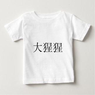 Chinesisches Symbol für Gorilla Baby T-shirt