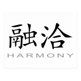 Chinesisches Symbol für Harmonie Postkarte