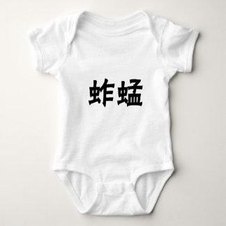 Chinesisches Symbol für Heuschrecke Baby Strampler