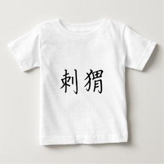 Chinesisches Symbol für Igel Baby T-shirt