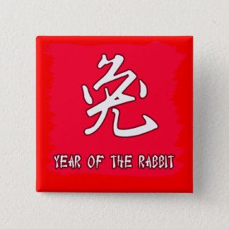 Chinesisches Symbol für Kaninchen Jahr des Quadratischer Button 5,1 Cm