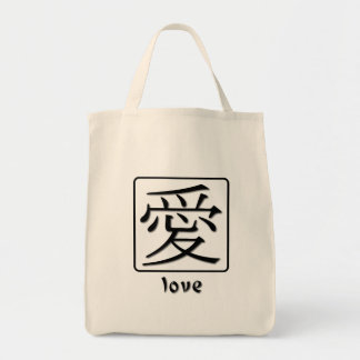 Chinesisches Symbol für Liebe (nicht Kleid) Tragetasche