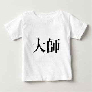 Chinesisches Symbol für Meister Baby T-shirt