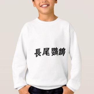 Chinesisches Symbol für Parakeet Sweatshirt