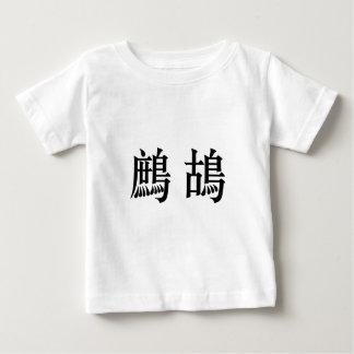 Chinesisches Symbol für Rebhuhn Baby T-shirt