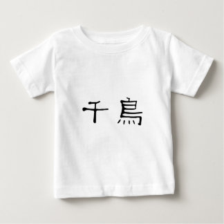 Chinesisches Symbol für Regenpfeifer Baby T-shirt