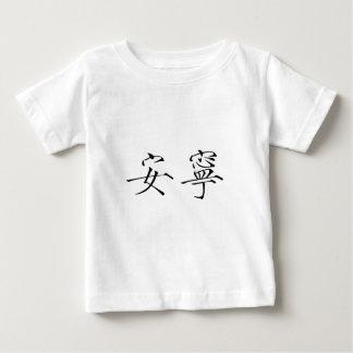 Chinesisches Symbol für Ruhe, Ruhe Baby T-shirt