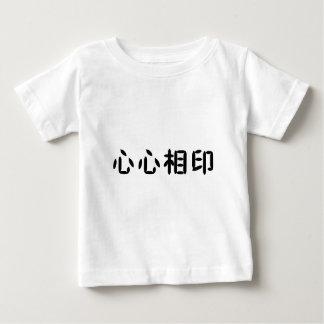 Chinesisches Symbol für Soulmate Baby T-shirt