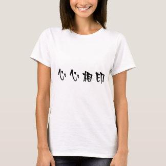 Chinesisches Symbol für Soulmate T-Shirt