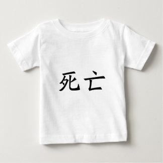 Chinesisches Symbol für Tod Baby T-shirt