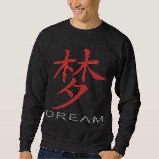 Chinesisches Symbol für Traum Sweatshirt