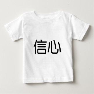 Chinesisches Symbol für Vertrauen Baby T-shirt
