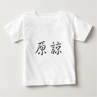 Chinesisches Symbol für verzeihen Baby T-shirt