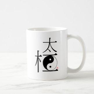 Chinesisches Tai-Chi Ying Yang Kaffeetasse