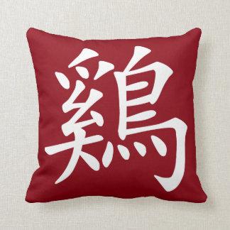 Chinesisches Tierkreis-Hahn-Symbol Kissen
