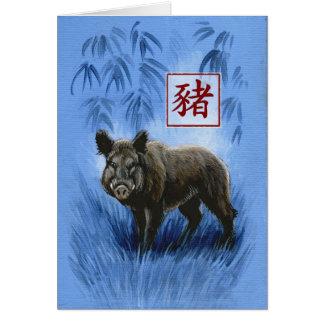 Chinesisches Tierkreis-Jahr der Eber-Gruß-Karte Karte