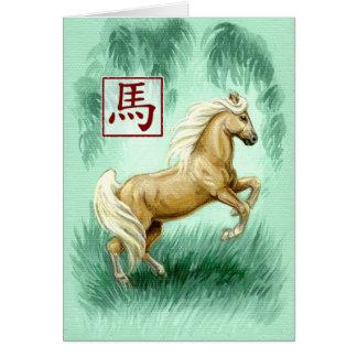 Chinesisches Tierkreis-Jahr der Pferdegruß-Karte Karte