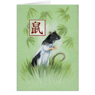 Chinesisches Tierkreis-Jahr der Ratten-Gruß-Karte Karte