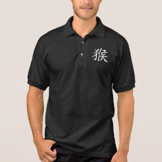 Chinesisches Tierkreis-Jahr des Affe-Symbols Polo Shirt