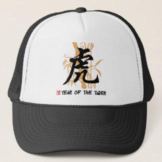 Chinesisches Tierkreis-Jahr des Tigers Truckerkappe