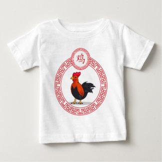Chinesisches Tierkreis-Tier - Hahn Baby T-shirt
