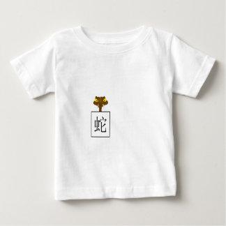 """Chinesisches Tierkreiszeichen """"der Schlange"""" Baby T-shirt"""