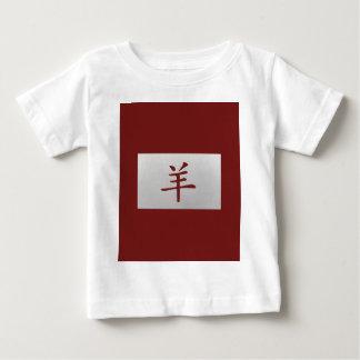 Chinesisches Tierkreiszeichen Ziegenrot Baby T-shirt
