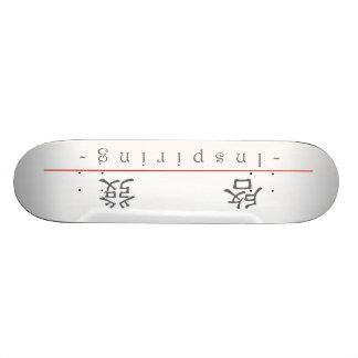 Chinesisches Wort für das Inspirieren von 10299_2. Skateboarddeck