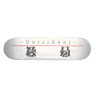 Chinesisches Wort für das Inspirieren von 10299_3. Personalisiertes Skatedeck