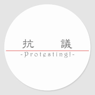 Chinesisches Wort für den Protest! 10158_2.pdf Stickers