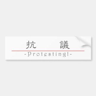 Chinesisches Wort für den Protest! 10158_2.pdf Auto Sticker