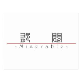 Chinesisches Wort für elendes 10025_0.pdf Postkarte