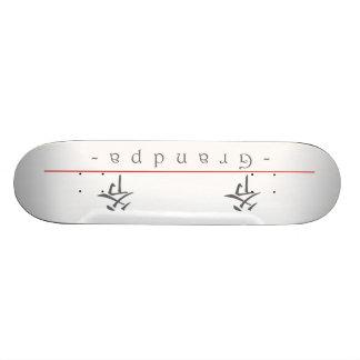 Chinesisches Wort für Großvater 10133_1.pdf Skateboard Brett