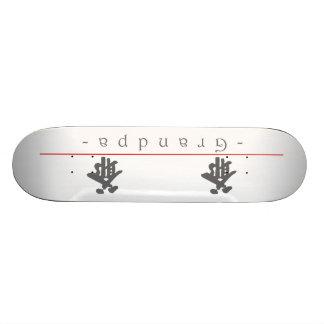 Chinesisches Wort für Großvater 10133_4.pdf Personalisierte Skateboards