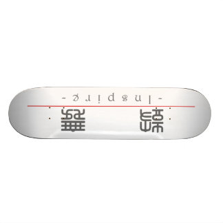 Chinesisches Wort für Inspire 10300_0.pdf Personalisiertes Skateboarddeck