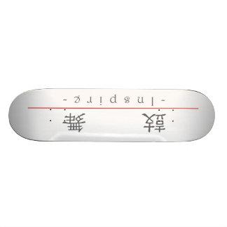 Chinesisches Wort für Inspire 10300_2.pdf Skateboardbrett