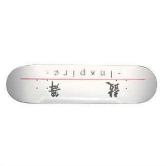 Chinesisches Wort für Inspire 10300_5.pdf Skateboardbrett