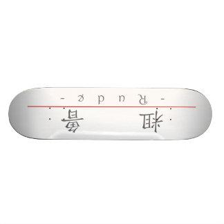 Chinesisches Wort für unhöfliches 10054_1 pdf Skateboardbretter
