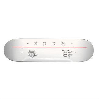 Chinesisches Wort für unhöfliches 10054_2 pdf Skateboardbretter